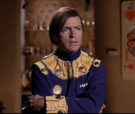 This appears to be a bell captain's uniform